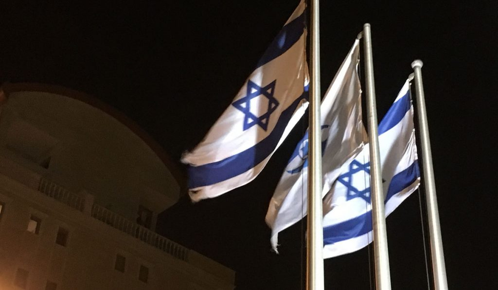 Israeli flags in the wind